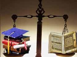 исламское право