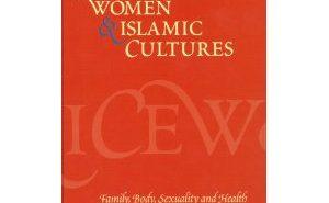 Энциклопедия женщин и исламских культур: семья, законы и политика
