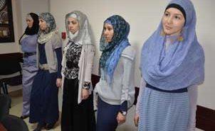 исламский стиль