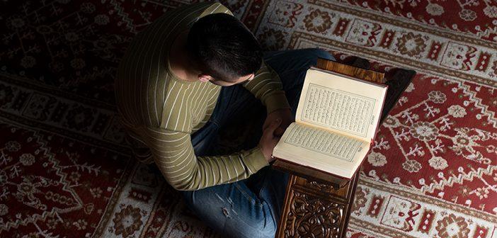 Аспекты нравственности, представленные в Коране
