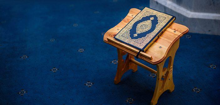 12-летняя мусульманка названа лучшим чтецом Корана
