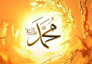 Са'д бин Абу Ваккас (радыяллаху анху)