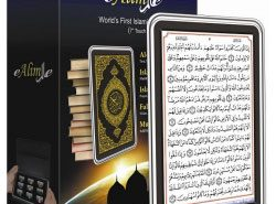 Электронный Коран