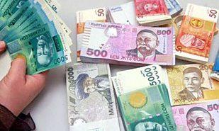 Внедрение исламских принципов финансирования в Кыргызстане