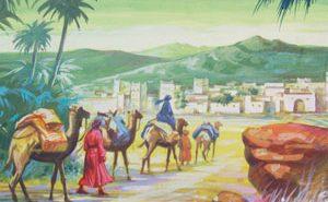 Сподвижники Пророка Мухаммада (салляллаху алейхи ва саллям)