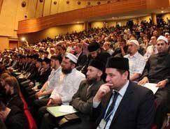 собрание мусульман Башкирии