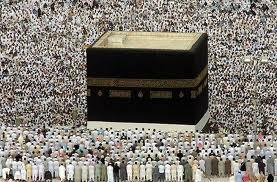 С кем дружить мусульманину