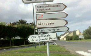Рамадан во Франции