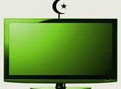 исламский телеканал