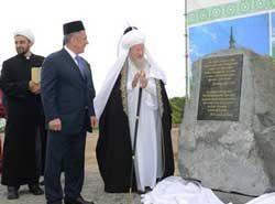 закладка мечети во Владивостоке
