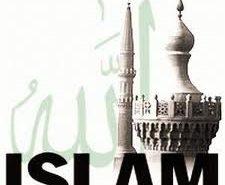 объединение мусульман