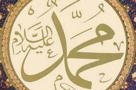 Праведники во всём ориентируются на пример Пророка (салляллаху алейхи ва саллям)