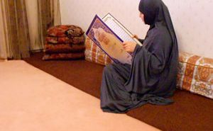 Коран. Египет