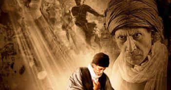 Cвободный человек: Саид Нурси