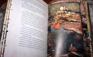 Арабские сказки с иллюстрациями Дюлака