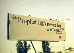 поддержка Пророка
