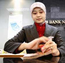 исламский банк развития