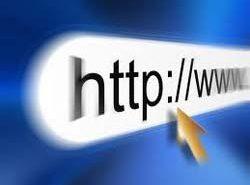 шос и интернет