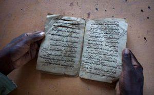 В Мали разрушена древняя библиотека