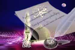 союз мусульманок