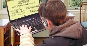 Дистанционное обучение Исламу