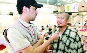 мусульманин филиппины