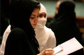 день хиджаба