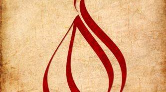 ''Кальби салим''— духовно здоровое сердце