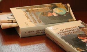 книга о чеченцах