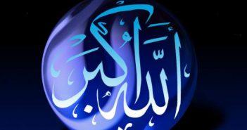 Такбир — Аллаху акбар