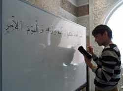 глухие мусульмане
