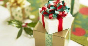 мусульманские подарки