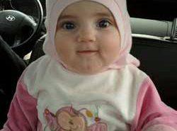 права младенцев в исламе