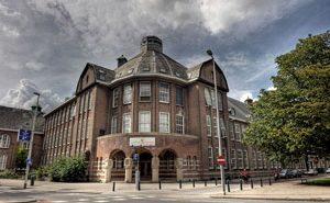 Исламский университет в центре Европы