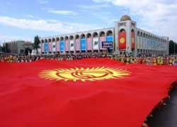 чиновники кыргызстана