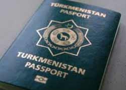 туркменский паспорт