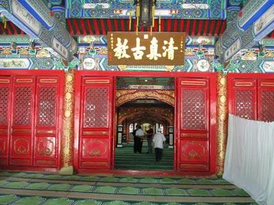 мечети Китая