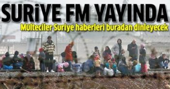радио сирии
