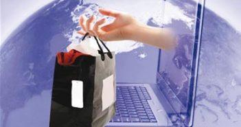 шопинг онлайн
