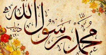 исламская викторина