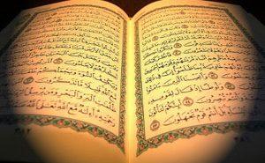 Пророк и Коран