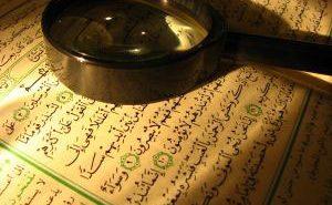 Секреты притягательности Корана