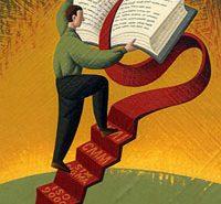 Исламское образование -2014