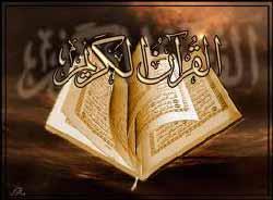 Магистратура по Исламу