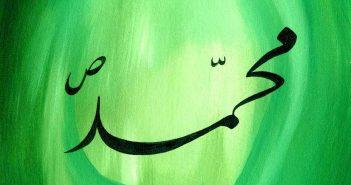 Как провести мавлид Пророка (салляллаллаху алейхи ва саллям)?