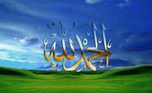 Религия Ислам