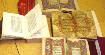 Казанский музей исламской культуры