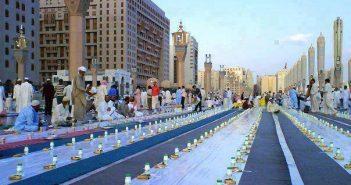 Ифтар в Медине