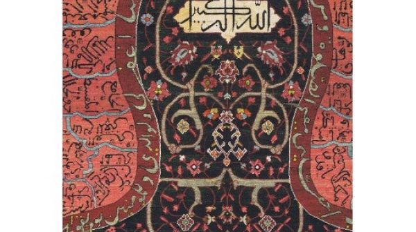 В Казани открылась выставка «99 имён Всевышнего. Классическое исламское искусство IX-XIX веков»