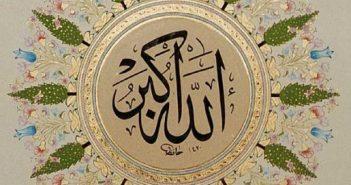 Сыфаты АЛлаха